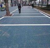 黑舊瀝青路面噴塗彩色路面工程