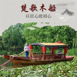 湖南株洲景区游船厂家手划船销量高