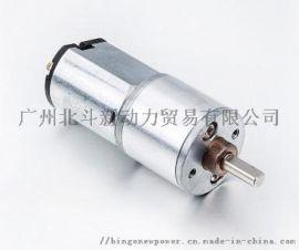 微型直流减速电机正齿轮电机 家用电器电机