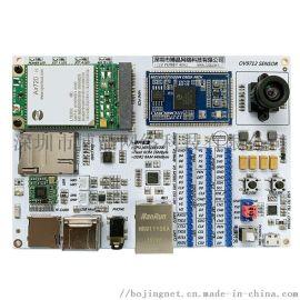 HI3518EV200音视频远程4G无线传输开发板