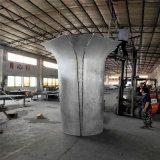 山水画包柱铝单板 曲面冲孔弧形铝单板