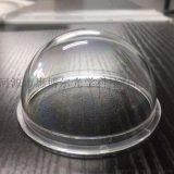 工廠直銷現貨亞克力透鏡 監控攝像頭光學玻璃保護罩