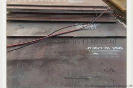 65Mn弹簧钢板厂家 无锡65Mn钢板