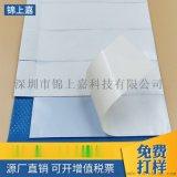 光模電源導熱矽膠片導熱矽膠墊片高導熱低滲油