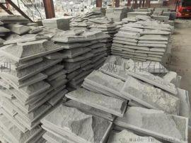 西安砂岩厂供应砂岩机切面荔枝面 自然面 蘑菇石