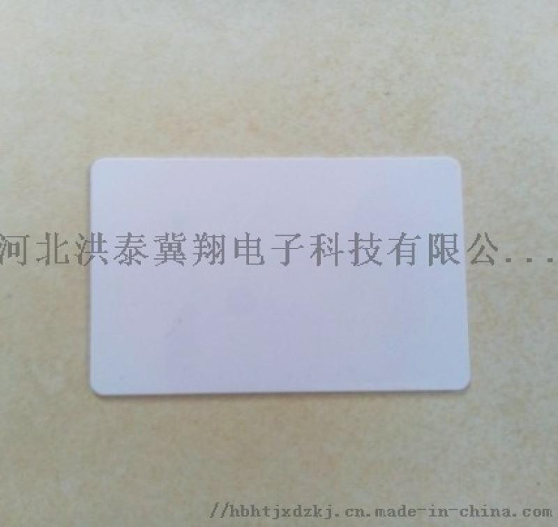 石家庄食堂消费储值IC饭卡