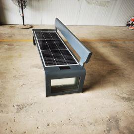 公园太阳能座椅 校园广场太阳能椅 便民智能休闲椅