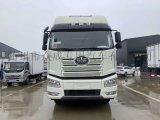 国六9.6米冷藏车厂家直销可分期