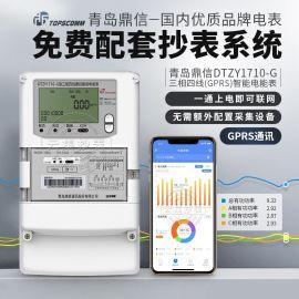 三相四线GPRS远程无线智能电表 多功能单相电能表 免费配抄表系统