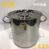 304不鏽鋼湯桶單底復底加厚特厚加高桶鍋滑輪密封