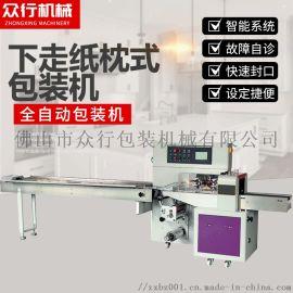 众行机械600枕式包装机多功能毛巾蔬菜装袋机械设备