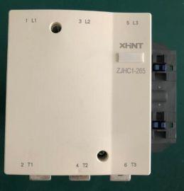 湘湖牌CJ-FHN-20F-12-N智能复合投切电容器开关 分相补偿定货