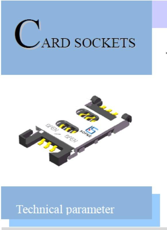 鉸鏈式 鋼質上蓋 MINI SIM卡座