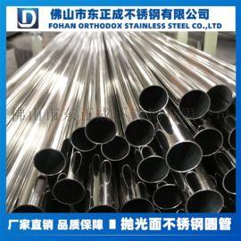 亚光201不锈钢圆管,201不锈钢圆管厂家