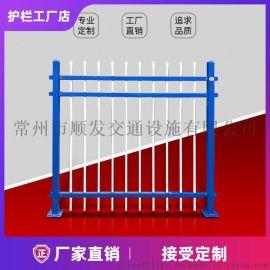 锌钢小区庭院铁栏杆别墅绿化安全隔离护栏围栏