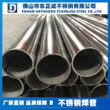 光面304不锈钢焊管,不锈钢装饰焊管