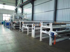 KWJM 120-1800 EVA输液袋挤出生产线