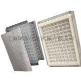 PCR鋁箔熱封封板膜