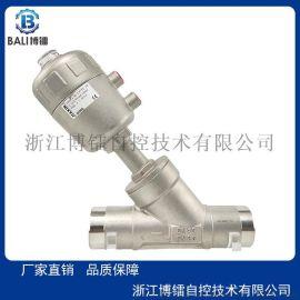 304/316卫生级气动焊接角座阀高温蒸汽角座阀