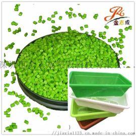 塑料餐具PS透明绿色母 PP食品级色母饭盒