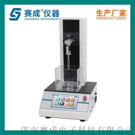 低硼硅玻璃安瓿折断力测试仪