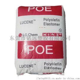 POE/韓國LG化學/LC565 韓國LG565