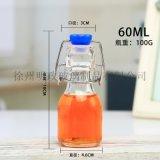 500ML卡扣玻璃密封水瓶酵素釀酒瓶飲料瓶果酒瓶