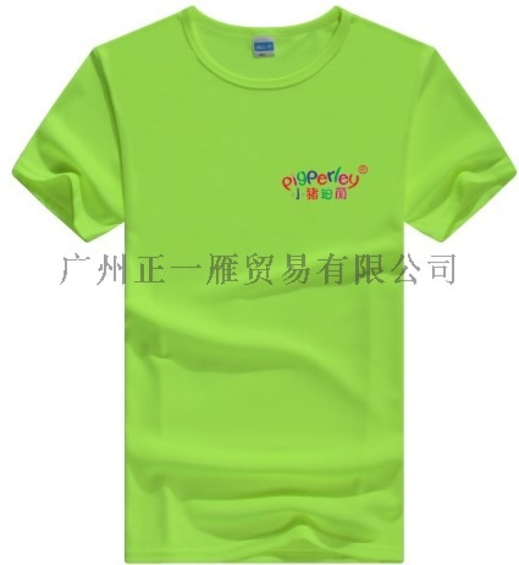 可定制T恤广告T恤儿童T恤可以提供品牌