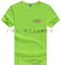 可定制T恤廣告T恤兒童T恤可以提供品牌