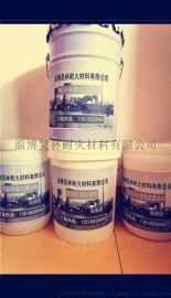 环氧耐酸碱防腐涂料厂家现货供应 有机硅重防腐涂料