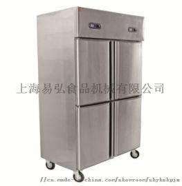 商用四门冷藏冷冻冰柜 直销立式不锈钢厨房冷藏柜