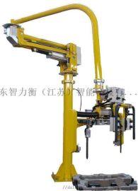 厂家直销助力机械手工业机器人  关节机械手设备