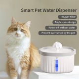 寵物智能超靜音智能飲水機(含濾芯1片)