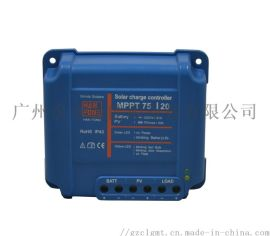 20A控制器MPPT太阳能充放电控制器