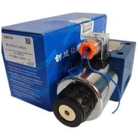 北京華德液壓HD-4WE6J60/SG24N9Z5L電磁閥