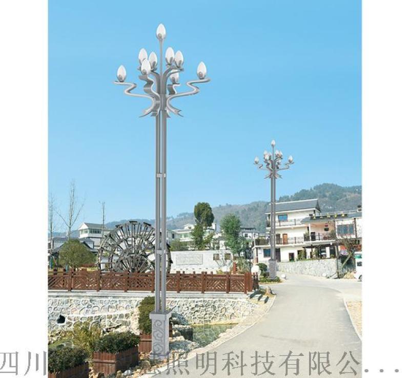 四川中晨 玉兰灯4米6米道路灯 多头灯