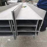 滁州2205不锈钢扁钢生产厂家 益恒304不锈钢槽钢