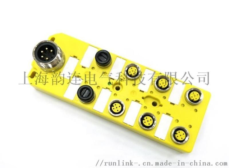 M12分體式8口 單通道分線盒帶M23插座12針
