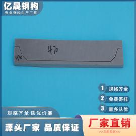 彩钢瓦750-125泡沫密封胶条 亿晟钢构