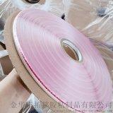 外贸出口 PE03印刷封缄胶带 不干胶条