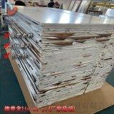 酒店仿大理石弧形蜂窝铝单板 造型包柱蜂窝铝单板