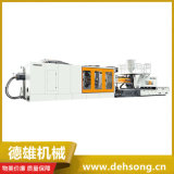 供應海雄注塑機 HXM2500噸 伺服注塑成型設備