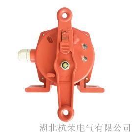 LXA-02GKH-T1A铸造厂用防尘双向拉绳开关