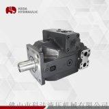 A4VSG压机高压、重载变量轴向柱塞泵液压泵