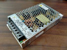 超薄LRS系列24V工业设备电源安防监控LED电源