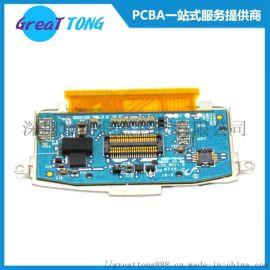 PCBA代工代料中小批量、打样加工宏力捷厂家直销