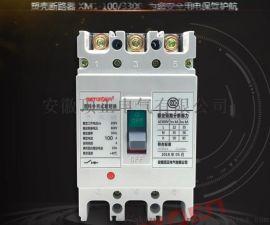 塑殼斷路器保護空氣開關3P 4P