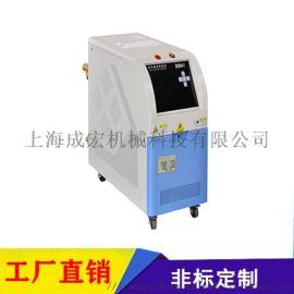 余姚6KW油温机-油加热器-油循环模温机