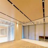 休閒度假酒店大廳木紋鋁單板/金屬吊頂鋁天花
