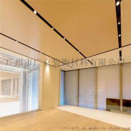休闲度假酒店大厅木纹铝单板/金属吊顶铝天花